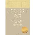 Chocolate Box: Yang Yo Seop Vol.1 (White Ver.)