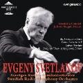 Gershwin Concert 1996 - An American in Paris, Piano Concerto, Cuban Overture, etc