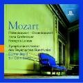 モーツァルト:フルート協奏曲 第1番 ト長調 K313 他