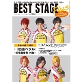 BEST STAGE Plus Vol.2