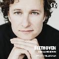 ベートーヴェン: ディアベリ変奏曲