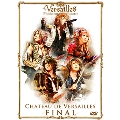 CHATEAU DE VERSAILLES-FINAL-<通常盤>