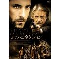 ミラノ・コネクション[ATVD-13720][DVD] 製品画像