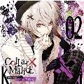 Collar×Malice Character CD vol.2 岡崎契(CV梶裕貴) [CD+ちびキャラアクリルキーホルダー]<初回限定盤>