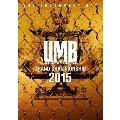 ULTIMATE MC BATTLE GRAND CHAMPION SHIP 2015
