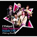 FTIsland写真集 「FTIsland Zepp Tour 2010 Hands UP!!」 [写真集+DVD]