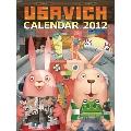 ウサビッチ 2012年 カレンダー