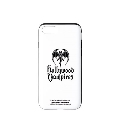 Hollywood Vampires iPHONE 8 Case Logo B