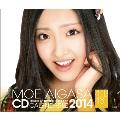 相笠萌 AKB48 2014 卓上カレンダー