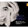 チャイコフスキー: 交響曲第5番 Op.64; ショスタコーヴィチ: 祝典序曲 Op.96