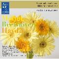 ベートーヴェン: ヴァイオリン協奏曲&ハイドン: 交響曲第94番「驚愕」