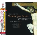 """Buxtehude: Membra Jesu Nostri BuxWV.75, Cantata """"Mit Fried Und Freud"""" BuxWV.76<期間生産限定盤>"""