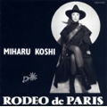 RODEO de PARIS