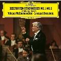 ベートーヴェン:交響曲第1番・第2番、≪エグモント≫序曲 [UHQCD]<初回限定盤>