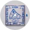 UpRight EP<数量限定盤>