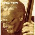 ティピカリー・テッポ ~ コントラバスのための作品集