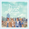 All You Want: 1st Mini Album