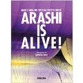 嵐 5大ドームツアー写真集 ARASHI IS ALIVE !