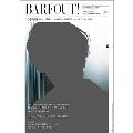 Barfout! Vol.256
