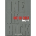 ギター弾き語り ONE OK ROCK Songbook