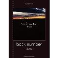 back number 「blues」 バンド・スコア