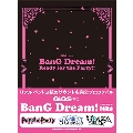 GiGS Presents BanG Dream! Ready for the Party!!<数量限定生産版>