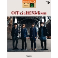 STAGEA アーチスト 5級 Vol.41 Official髭男dism