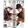 ヒイズミマサユ機(PE'Z)×H ZETT M [BOOK+DVD]