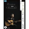 フィンガースタイルで弾くソロ・ギター名曲集 珠玉のメロディ20 [BOOK+CD]