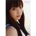 モーニング娘。 譜久村聖 ファースト写真集 「MIZUKI」