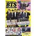 K-POP NEWS Rush