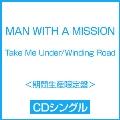 Take Me Under/Winding Road<期間生産限定盤>