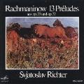 ラフマニノフ:前奏曲集 OP.23,32