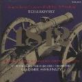 チャイコフスキー:序曲「1812年」弦楽セレナーデ/幻想序曲「ロメオとジュリエット」/他