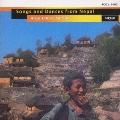 ネパールの歌と踊り