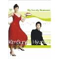 私の名前はキム・サムスン DVD-BOX II