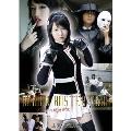 DEMON BUSTER CLUB デモンバスタークラブ 乙女たちの絶対領域[THD-15571][DVD]