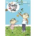 チャーリーとローラ 4