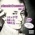 classic@comics vol.4 ~その後コミックで出会った名曲たち