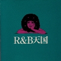 R&B天国