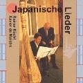 日本の歌-Japanische Lieder