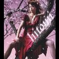 ヒカリ [CCCD+DVD]