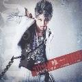 21世紀型行進曲 / ロックの逆襲 -スーパースターの条件- [CD+DVD]<初回限定盤B>