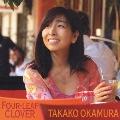四つ葉のクローバー [CD+DVD]<初回生産限定盤>