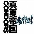 真夏帝国 [CD+DVD]