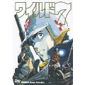TOKUMA Anime Collection『ワイルド7』[BBBA-6896][DVD]