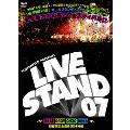 YOSHIMOTO PRESENTS LIVE STAND 07 初回限定生産BOX4枚組