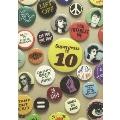 スーパーグラス・イズ10 : Best Of 94-04<期間限定盤>