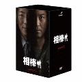 相棒 season 5 DVD-BOX I(5枚組)