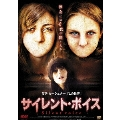 サイレント・ボイス[ALBSD-1122][DVD] 製品画像